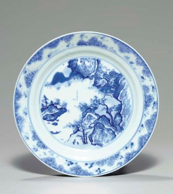 A BLUE AND WHITE 'MASTER OF TH