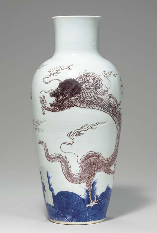 A CARVED UNDERGLAZE-BLUE AND C