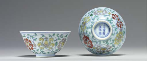 A PAIR OF SMALL DOUCAI CUPS