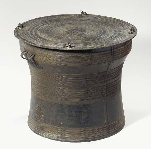 A Bronze Drum*
