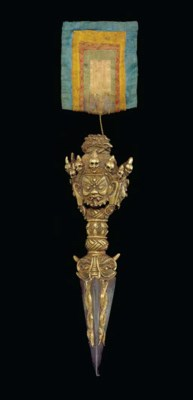 An Iron and Brass Phurbu