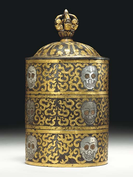 A Rare Silver and Gold Damasce