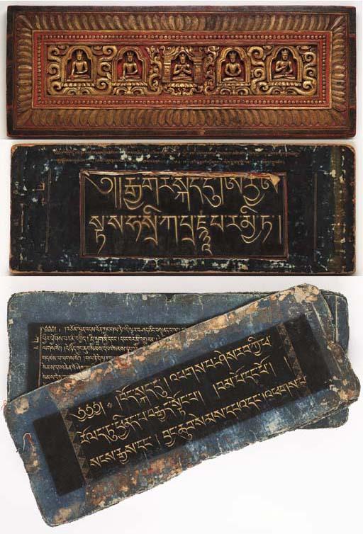 A Prajnaparamita Sutra: The Pe