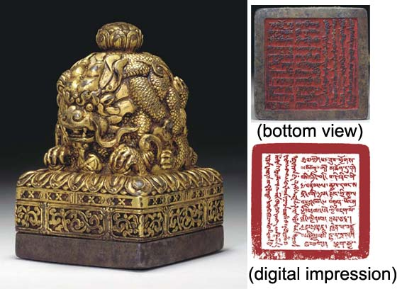 An Important Gilt Iron Seal of