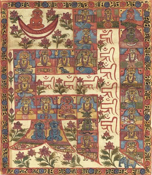 A Jain Painting on Cloth