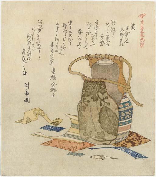 Kubo Shunman (1757-1820)