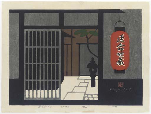 Saito Kiyoshi ( 1907-1997)