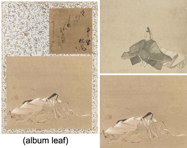 Iwasa Matabei (1578-1650)
