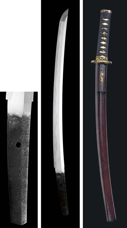 A Hizen Short Blade (Wakizashi