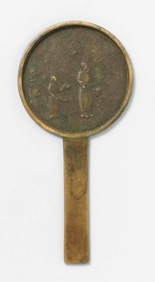 A Bronze Mirror with Handle
