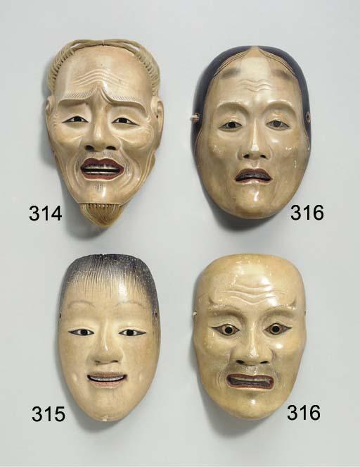 Noh Mask of Yase-onna (Gaunt W