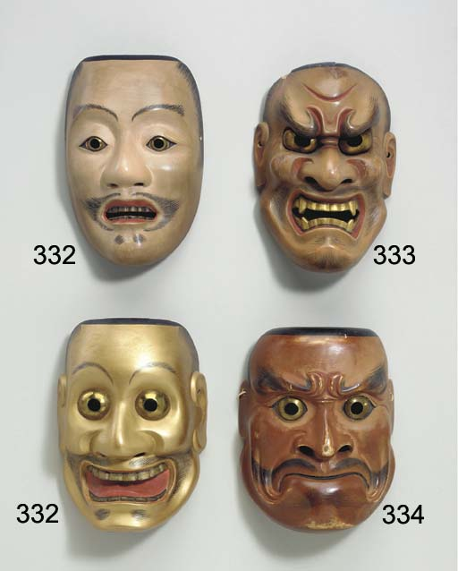 Noh Mask of Shikami