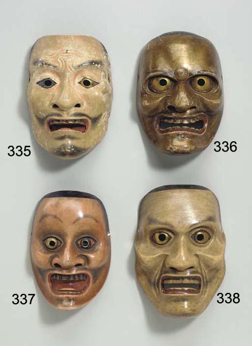 Noh Mask of Mikazuki (Crescent
