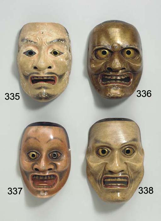 Noh Mask of Togo