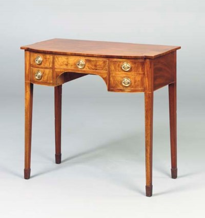 A GEORGE III MAHOGANY SERVING
