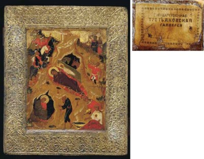 AN ICON DEPICTING THE NATIVITY