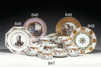 A PORCELAIN PLATE FROM THE GUR
