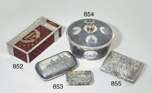 A SILVER AND LACQUERED TROMPE-