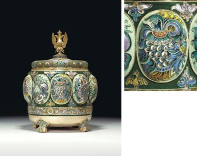 AN IMPORTANT SILVER-GILT AND C