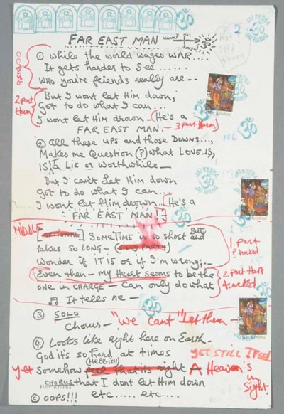 GEORGE HARRISON LYRIC SHEET FO