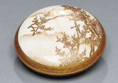 A SATSUMA CIRCULAR COVERED BOX