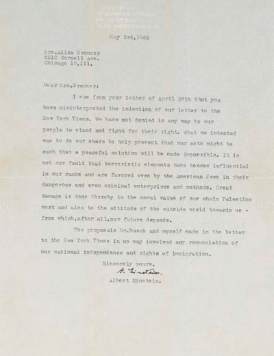 EINSTEIN, Albert. Typed letter