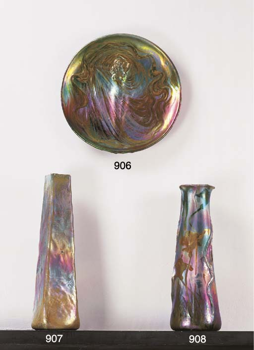 A POLYCHROME LUSTRE CHARGER