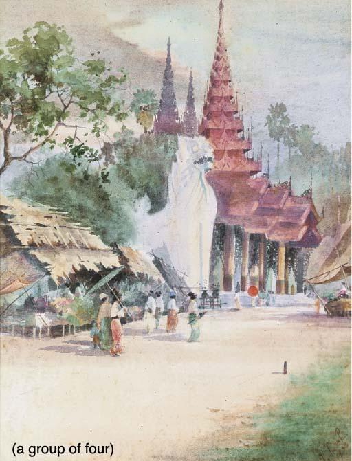 THEIN PE (20TH CENTURY)