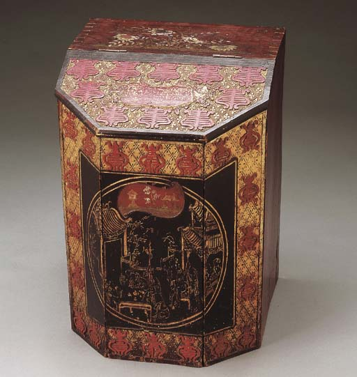 A CHINESE GILT AND CARVED WOOD