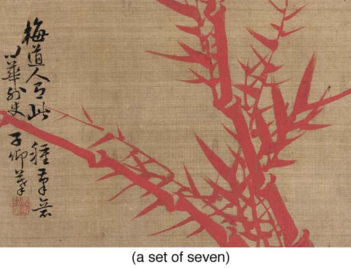 A SET OF SEVEN CHINESE PAINTIN