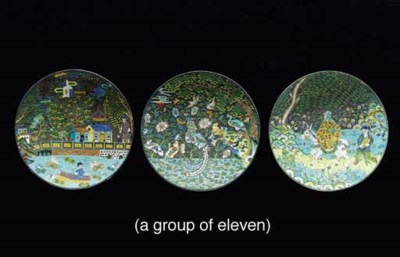 A GROUP OF ELEVEN CHINESE ENAM