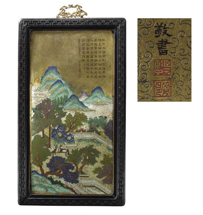 A CHINESE IMPERIAL CLOISONNE E