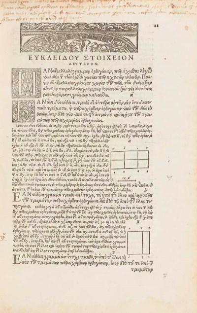 EUCLIDE (actif au IIIe siècle