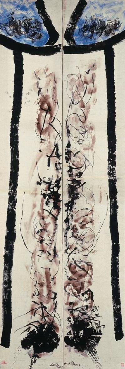 Hsiao Chin (N. 1935)