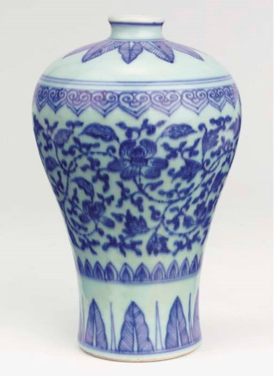 A blue and white vase, meiping