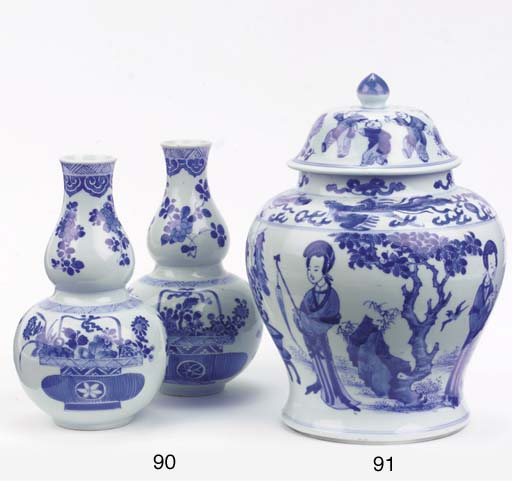 A blue and white baluster jar