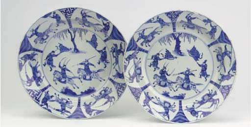 A pair of blue and white 'Hunt