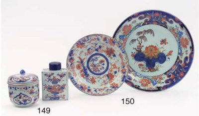 An Imari U-shaped bowl and cov