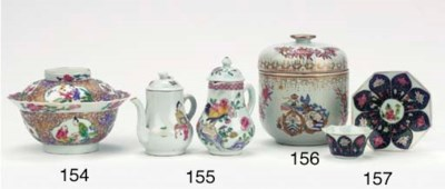 A famille rose octagonal cup a