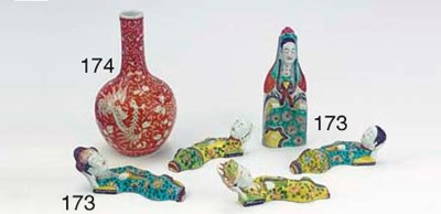 An iron-red bottle vase, a dou