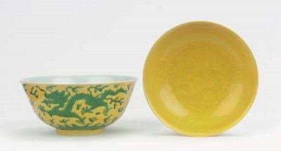 A yellow and green-glazed bowl