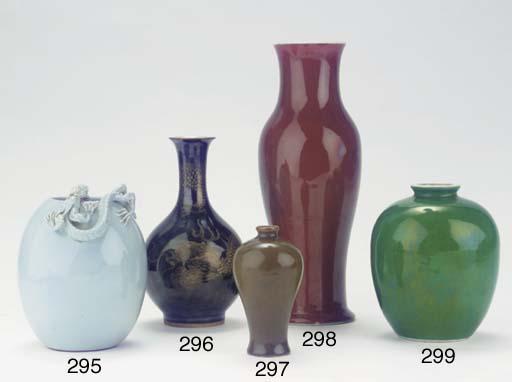 A small teadust-glazed vase, m