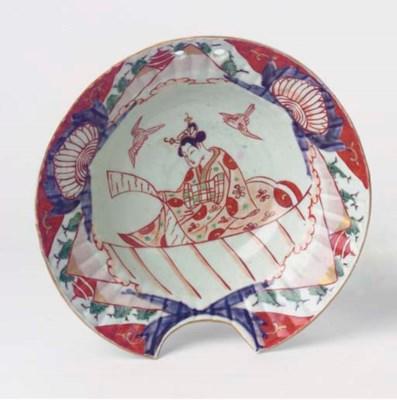A Japanese Imari barber's bowl