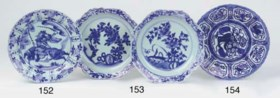 Two late Ming blue and white plates