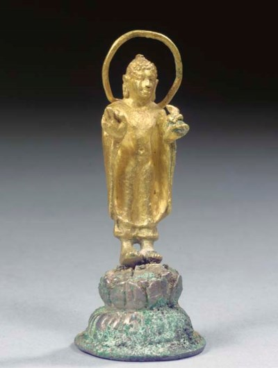 A Javanese gold and silver fig