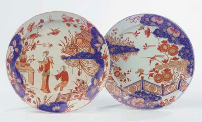 Two Delft doré chinoiserie pan