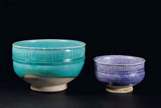 Two incised deep bowls