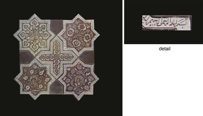Five tiles from the shrine of