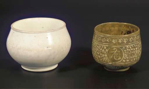 (2) A Korean inlaid celadon gl