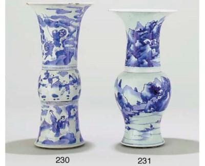 A CHINESE BLUE AND WHITE YENYE